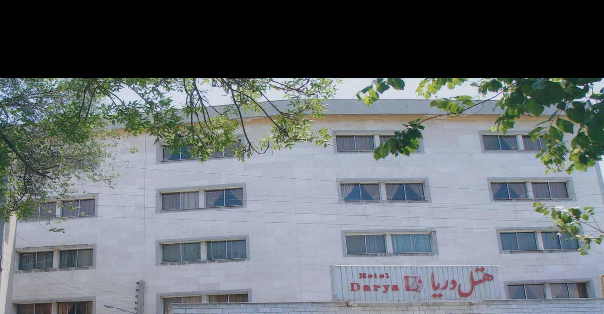 نمای خارجی هتل دریا تبریز